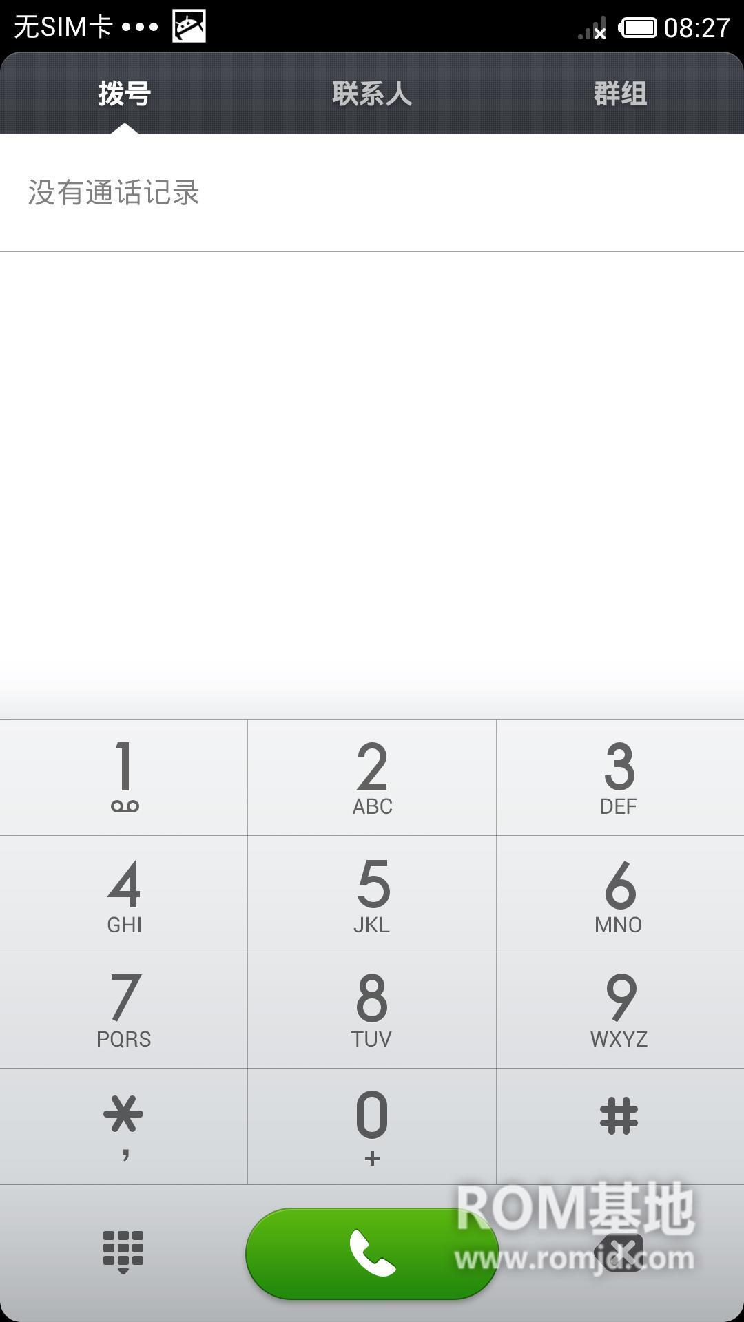 三星 N7108 (移动版Note2)刷机ROM 第三方开发 MIUI V5 4.2.21 开发版ROM刷机包截图