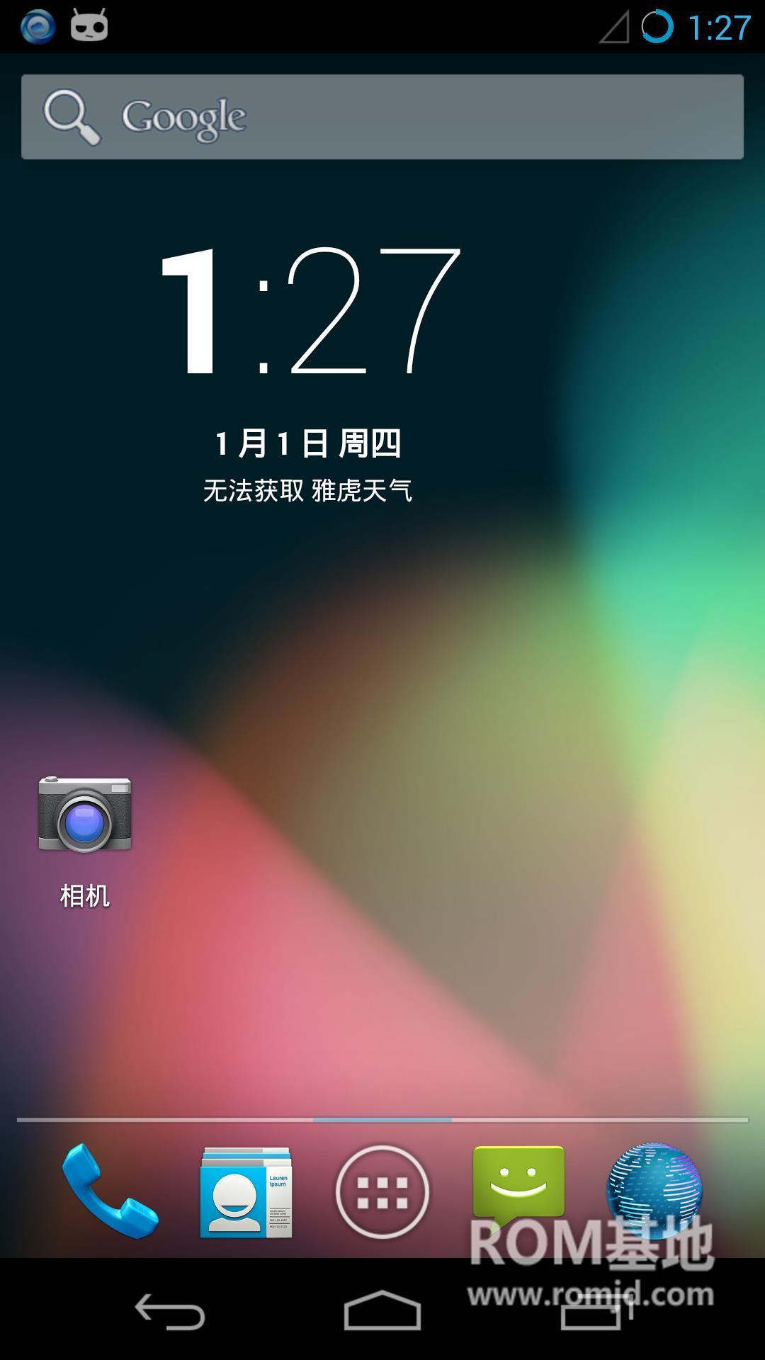 三星 I9508刷机ROM  AndOS android4.3.1 支持TD-SCDMA