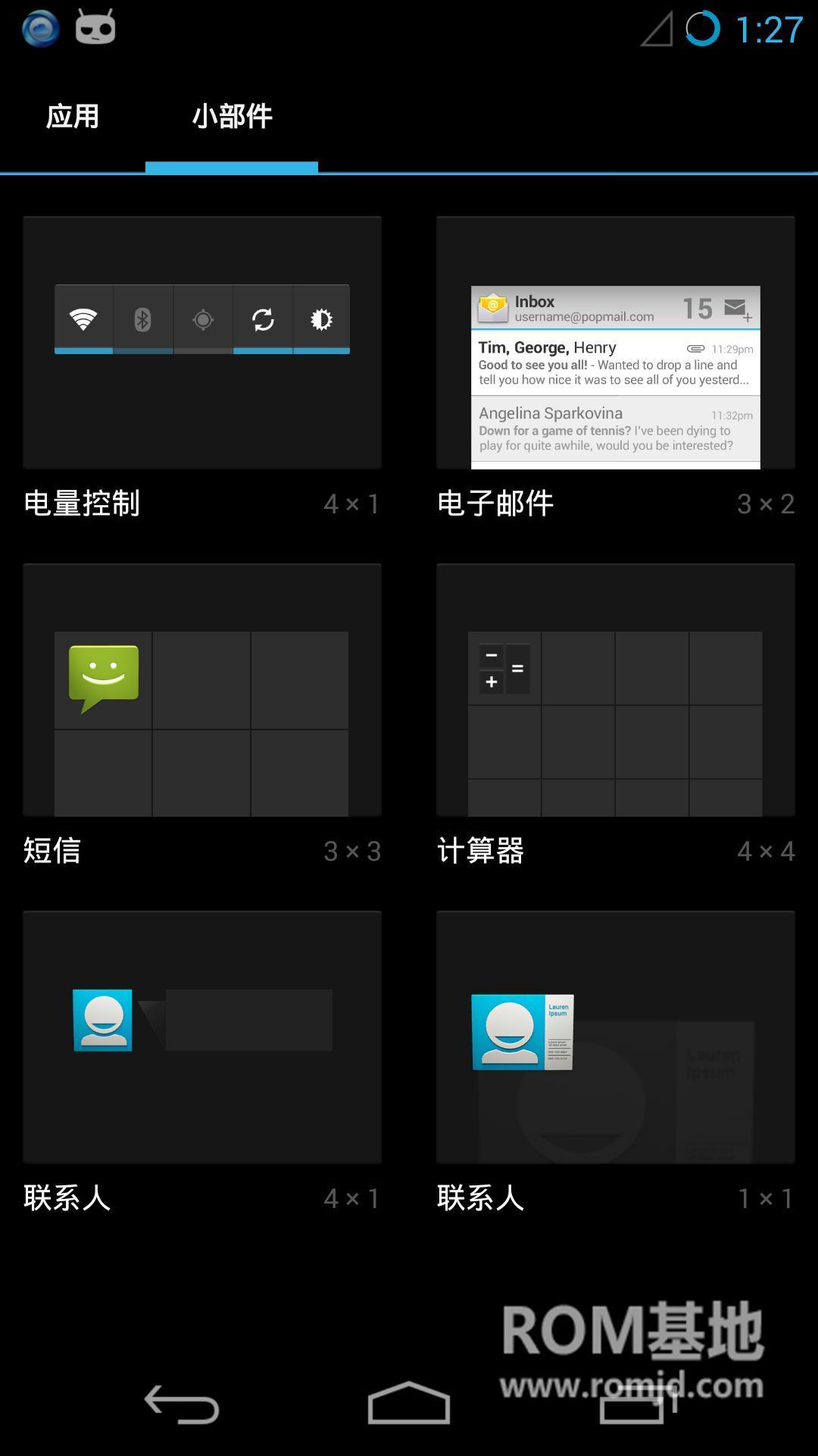 三星 I9508刷机ROM  AndOS android4.3.1 支持TD-SCDMAROM刷机包截图