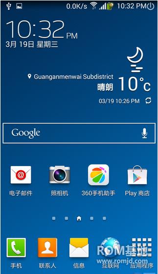三星 I9508(移动S4)刷机ROM |AlexROM.|Android4.4.2|ZHUFNB3