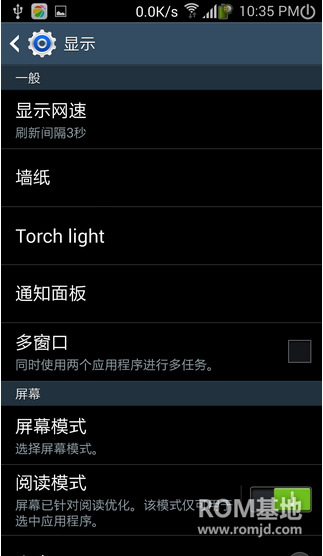 三星 I9508(移动S4)刷机ROM |AlexROM.|Android4.4.2|ZHUFNB3ROM刷机包截图