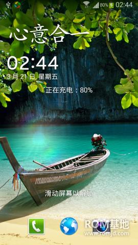 三星 n7100 note2刷机包 Android_Revolution_HD_22本地化_来去电短