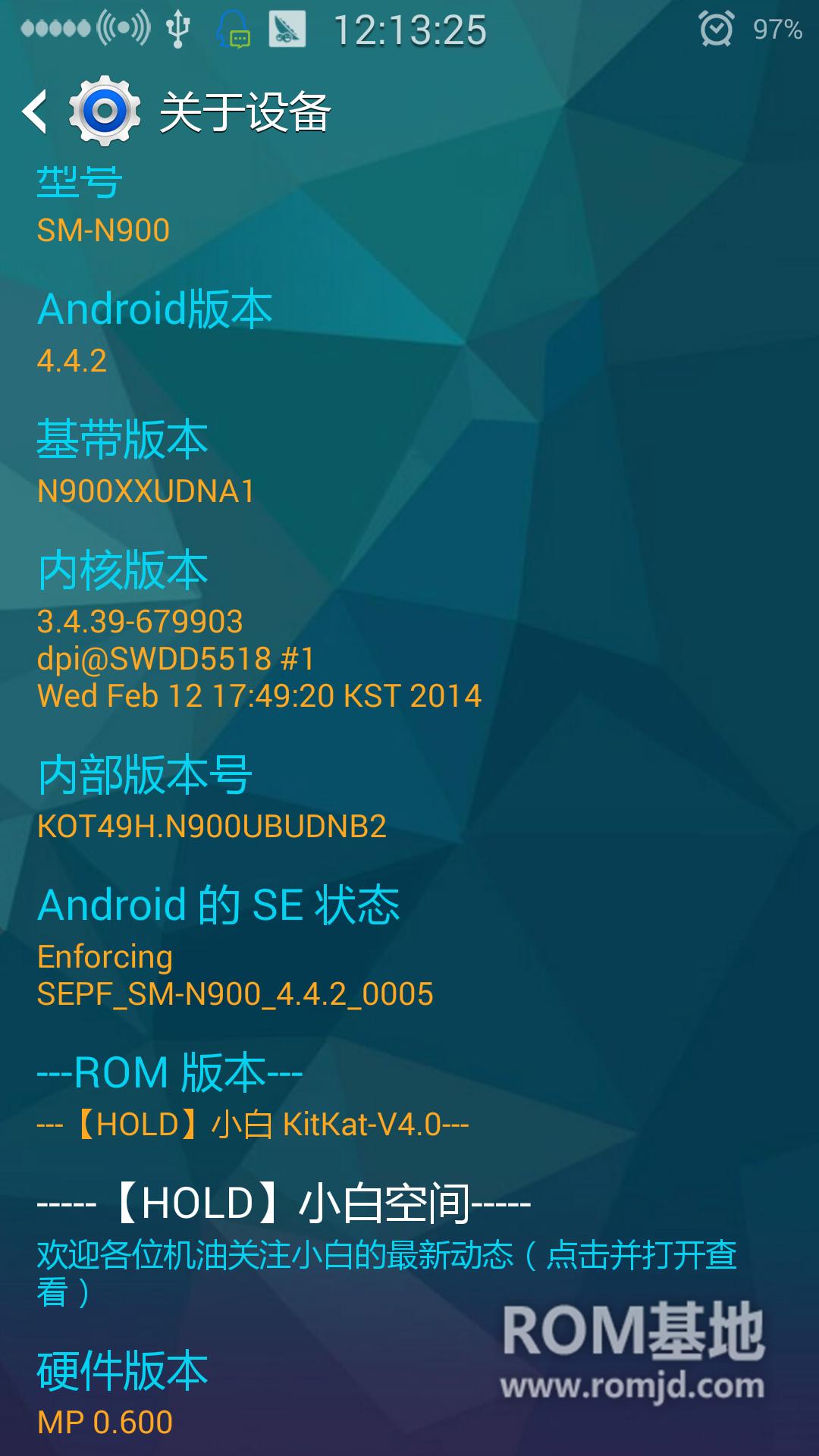 三星 n900(note3)刷机包 全局透明+下拉快速启动+省电,你值得拥有!!!ROM刷机包截图