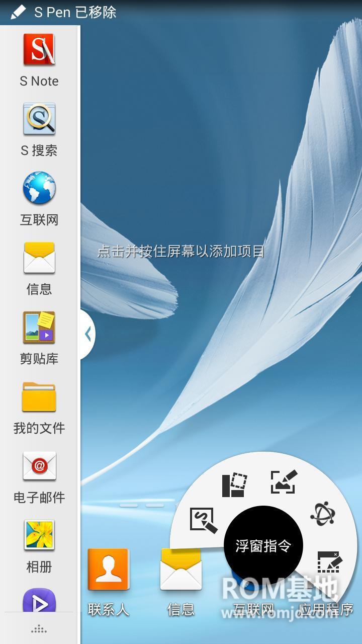 绿化纯净 三星 N7100 刷机包 完美Note3风格 4.4.2 刷机包 ROM