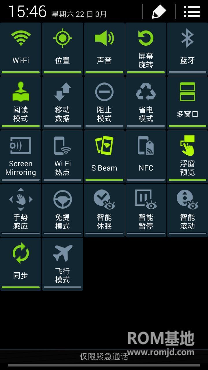 绿化纯净 三星 N7100 刷机包 完美Note3风格 4.4.2 刷机包 ROMROM刷机包截图