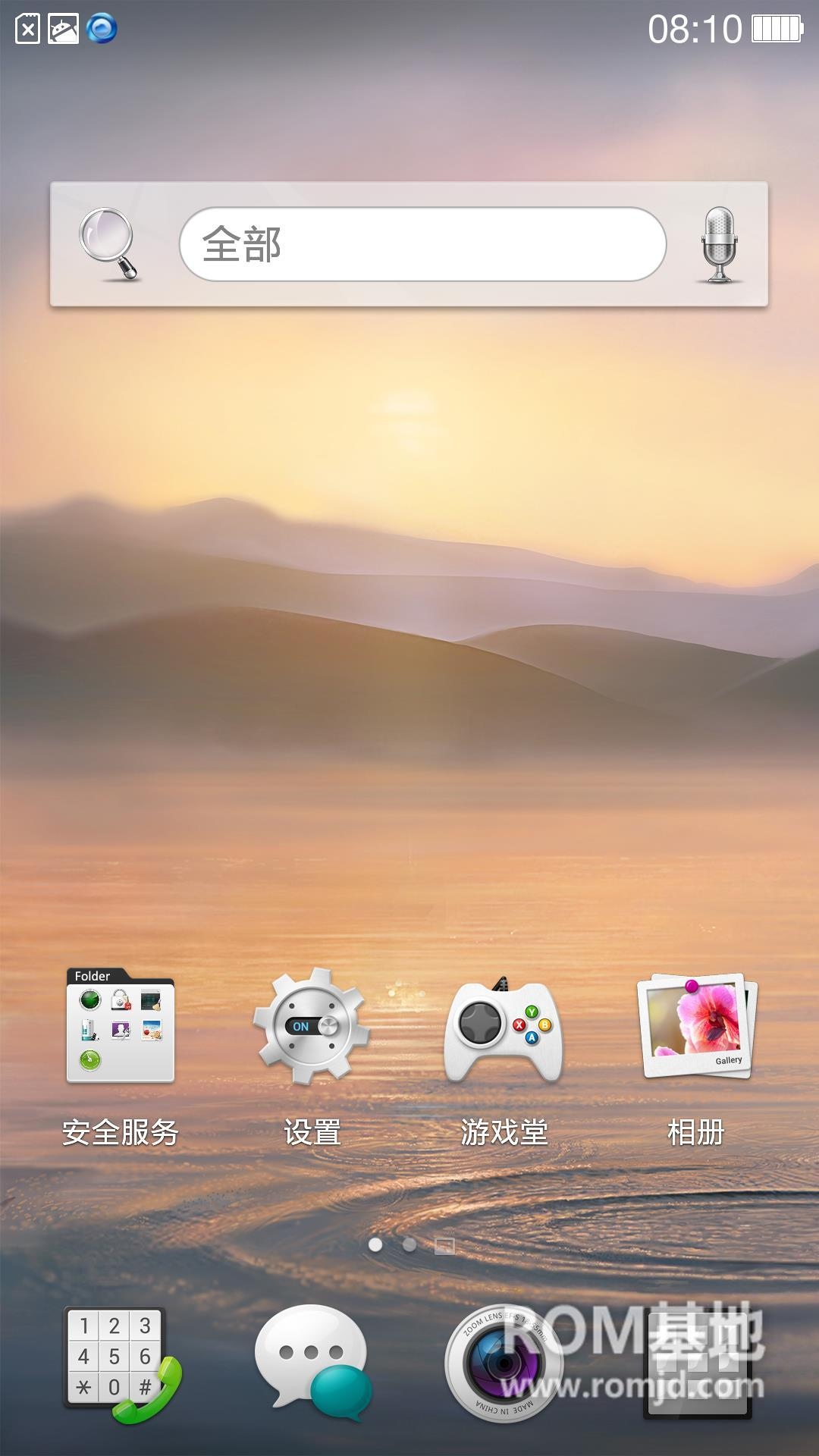三星 i9300刷机ROM 适配版 ColorOS V1.0  20140310版ROM刷机包下载