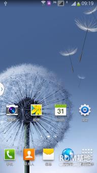 三星 N7102 (联通版Note2)刷机包 Android4.3 基于官方深度精简ROM