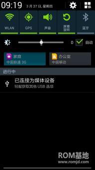 三星 N7102 (联通版Note2)刷机包 Android4.3 基于官方深度精简ROMROM刷机包截图