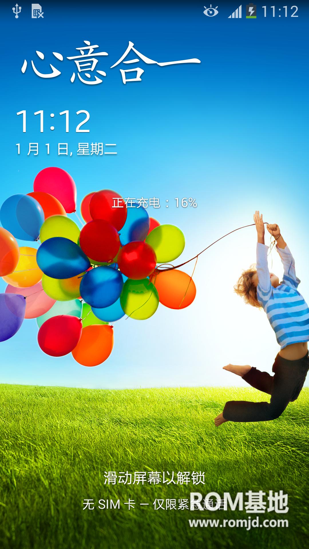 三星 I9502(联通S4)线刷包 Android4.3 官方原版ZNUEMK3固件一体包ROM刷机包下载