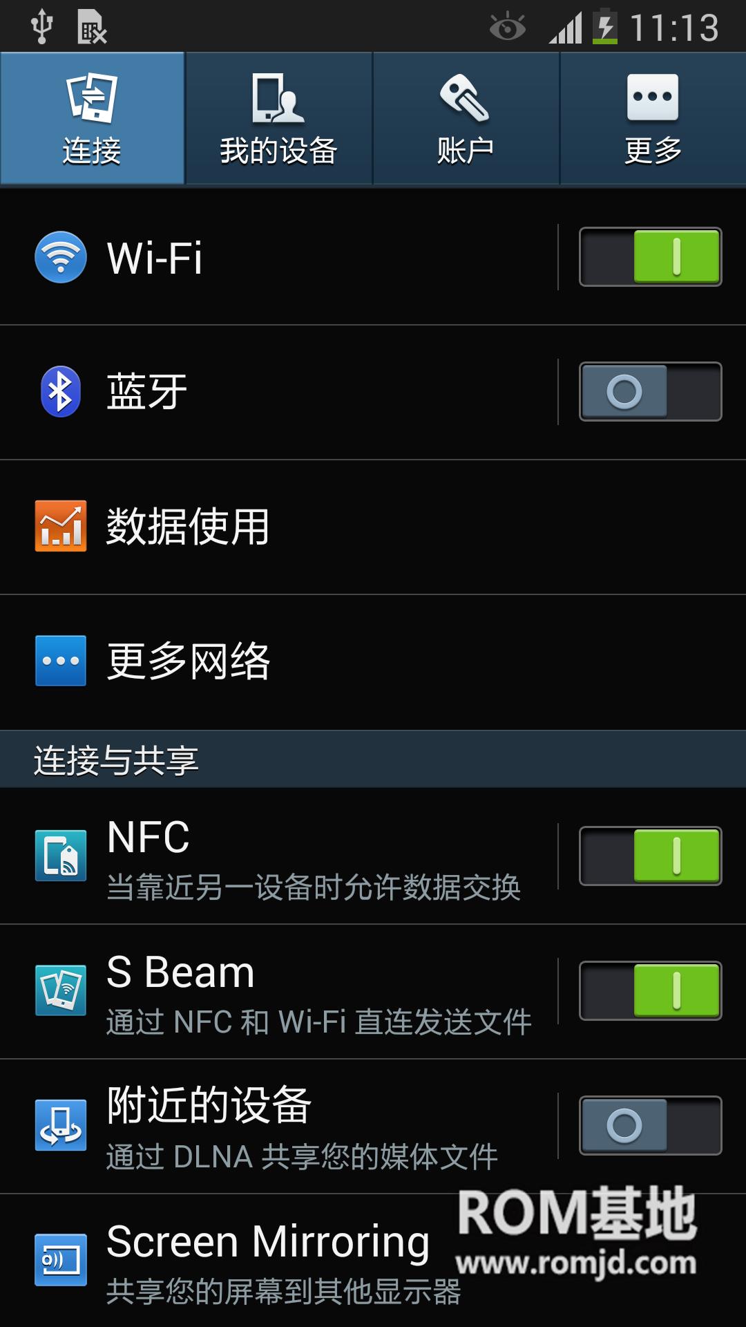 三星 I9502(联通S4)线刷包 Android4.3 官方原版ZNUEMK3固件一体包ROM刷机包截图