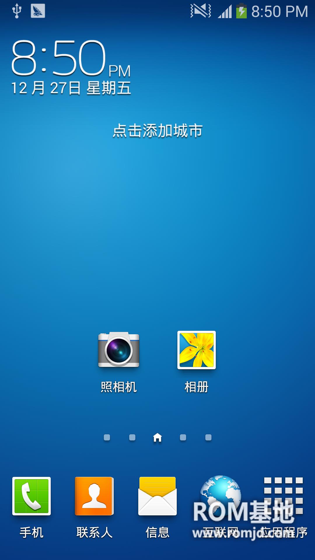 三星 N900(Note3)线刷包 Android4.4 官方ZSUDNB4固件五件套ROM刷机包截图