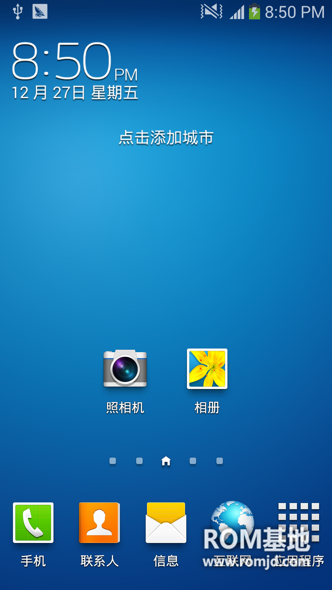 三星 N9002(Note3 Duos)线刷包 Android4.3  官方ZNUDNB2固件ROM刷机包截图