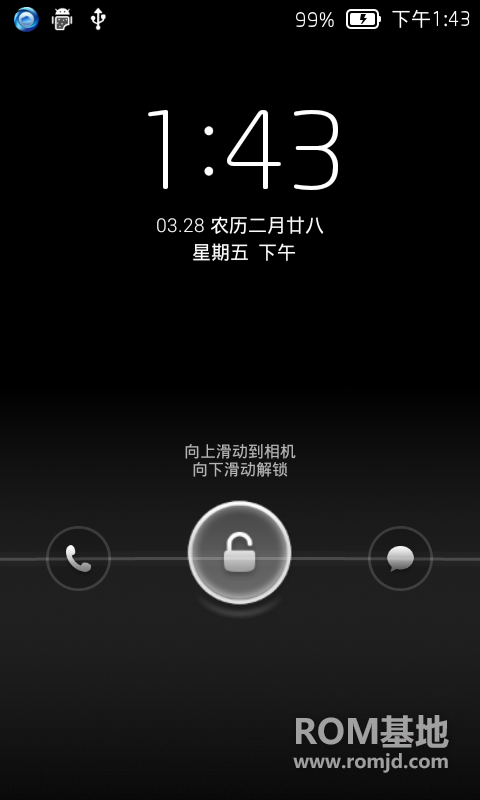 Lewa OS cho Nokia X - siêu đẹp