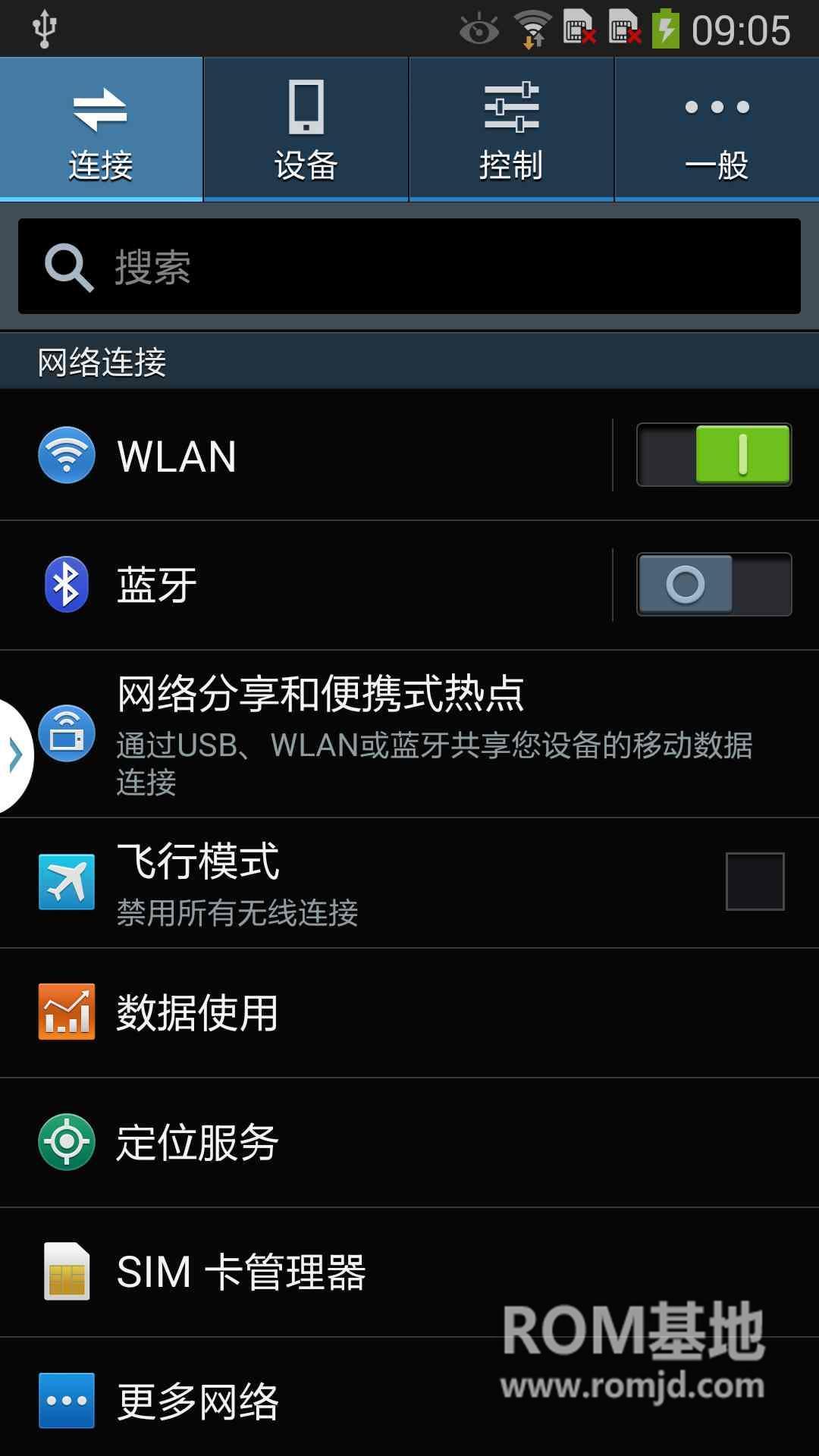 绿化纯净 三星 N9002 刷机包 基于官方ZNUDNB2 精简制作 纯净版刷机包ROM刷机包截图