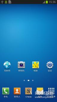 三星 N7108 (移动版Note2)刷机包 新蜂rom V1.0 Android4.1.2 官方精