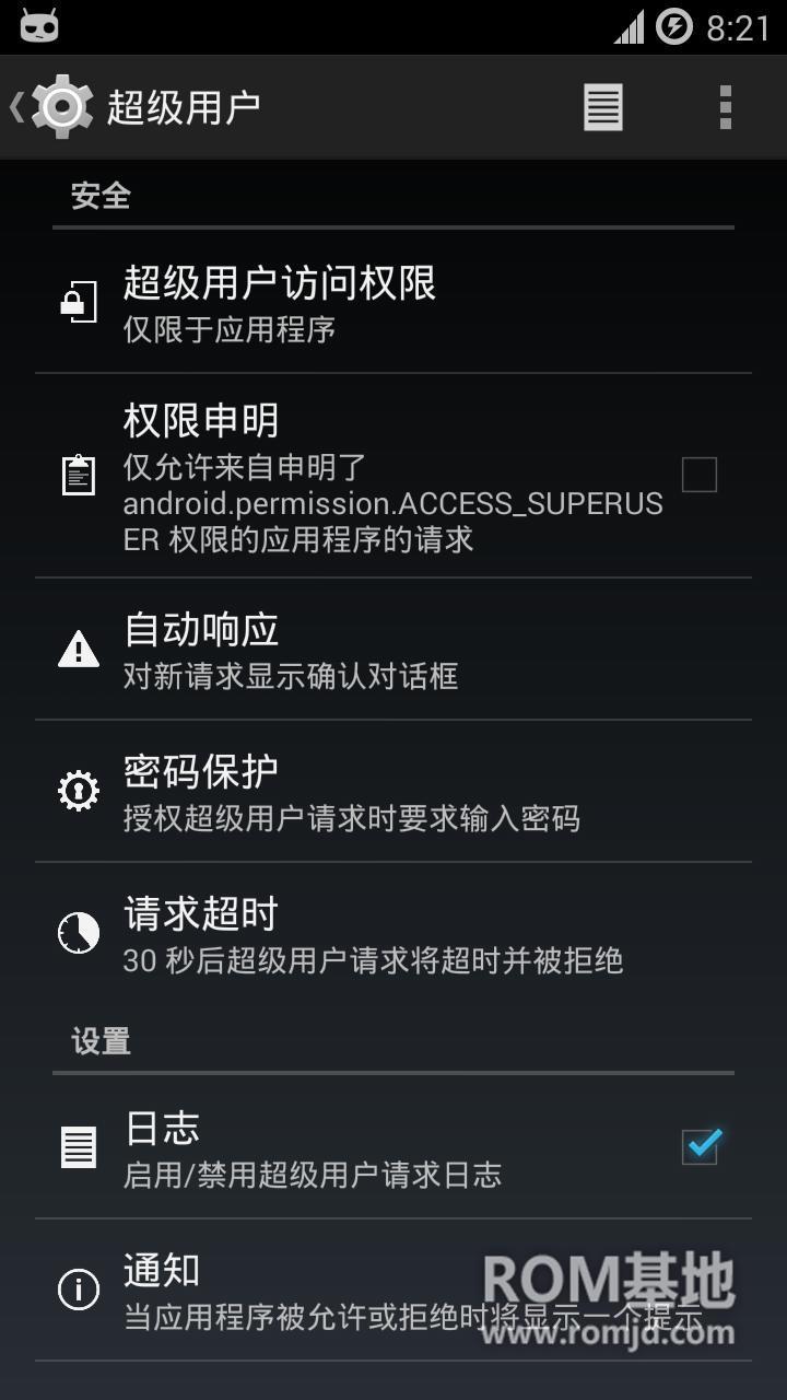绿化纯净 三星 Note 3 刷机包 基于CM11 4.4.2定制精简 纯净版刷机包ROM刷机包截图