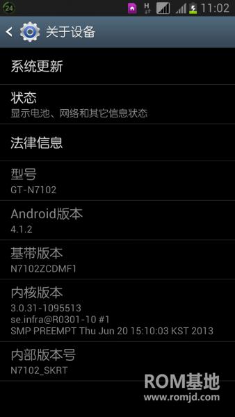 三星 GALAXY Note2 N7102 刷机包 基于官方ZCDMF 亲测||省电|稳定版ROM刷机包截图