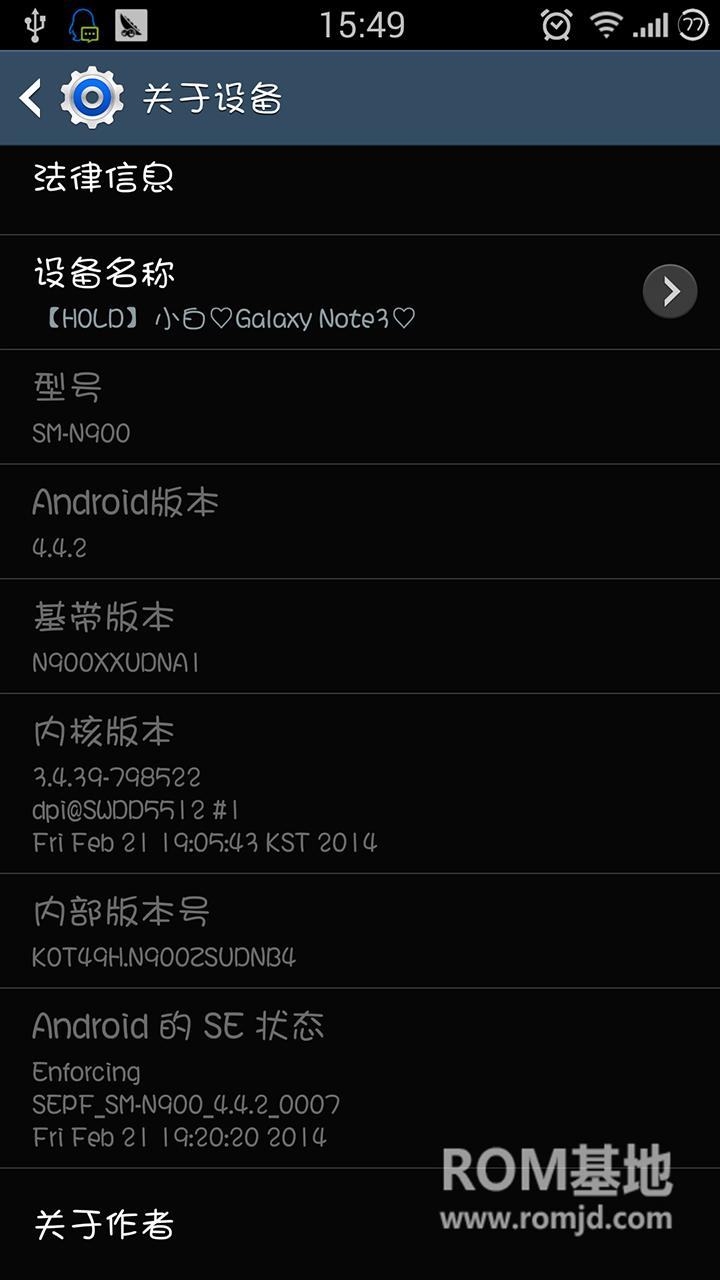 三星N900 note3 刷机包 ZSUDNB4_【HOLD】小白_V6.1自用版ROM刷机包截图