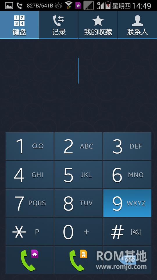 三星 N9002(Note3 Duos) 刷机包 Lidroid 4.3.0 v1.8/完美ROOTROM刷机包截图