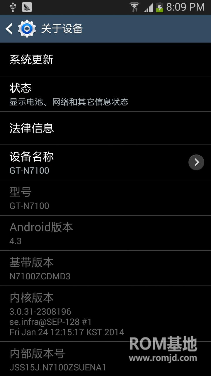 三星 N7100 刷机包 4.3_TGY_ZSUENA1港版精简通话录音|稳定|省电|清爽简约合一ROM刷机包截图