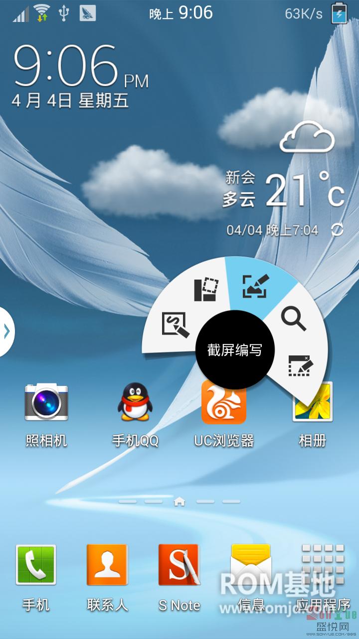 三星 N7100 (Note2) 刷机包【基于港版4.3制作】4.3_TGY_ZSUENA1港版精简ROM刷机包截图
