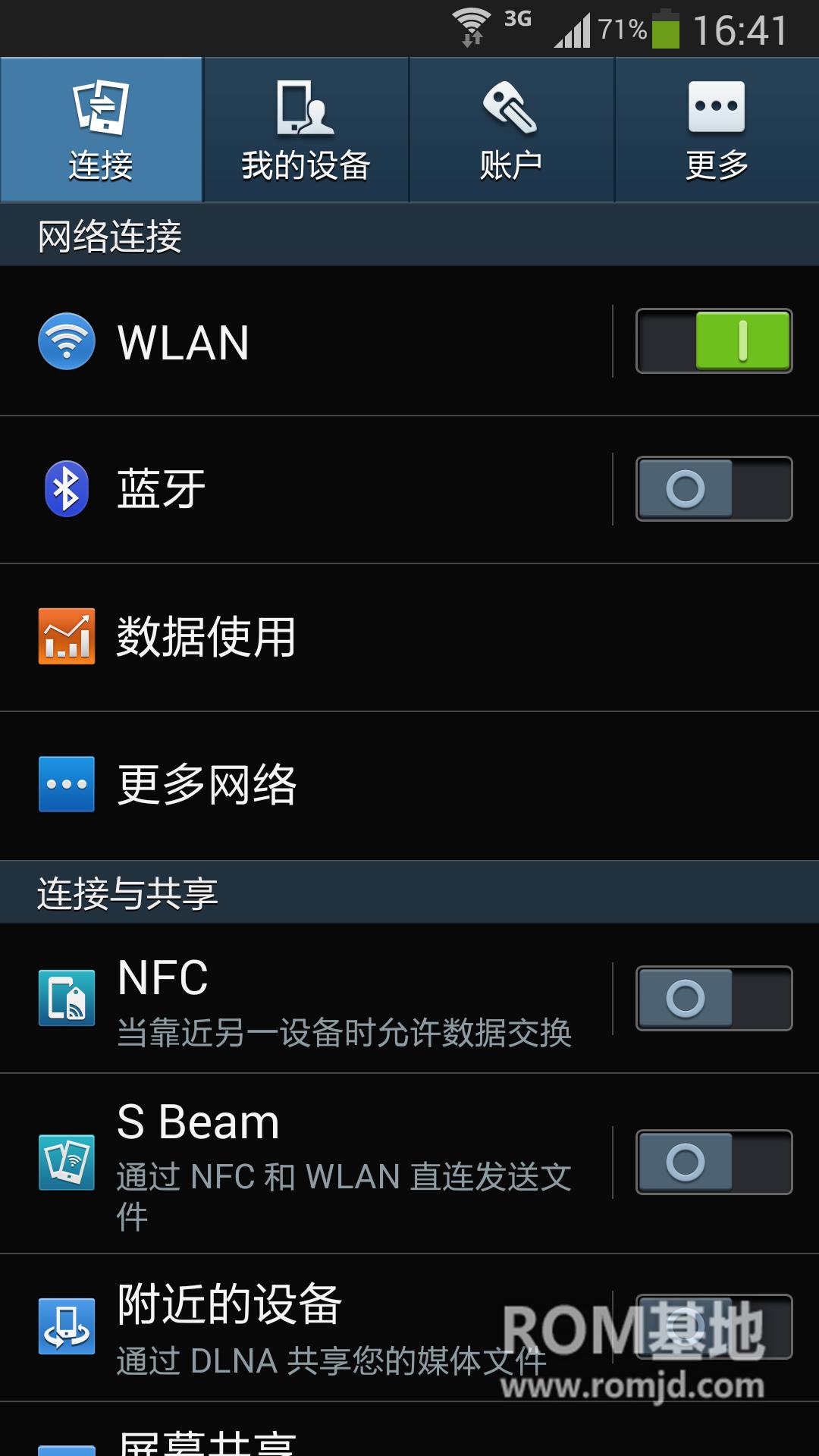 【新蜂】三星Galaxy S IV 移动版(I9508) 刷机包 稳定流畅ROM刷机包截图