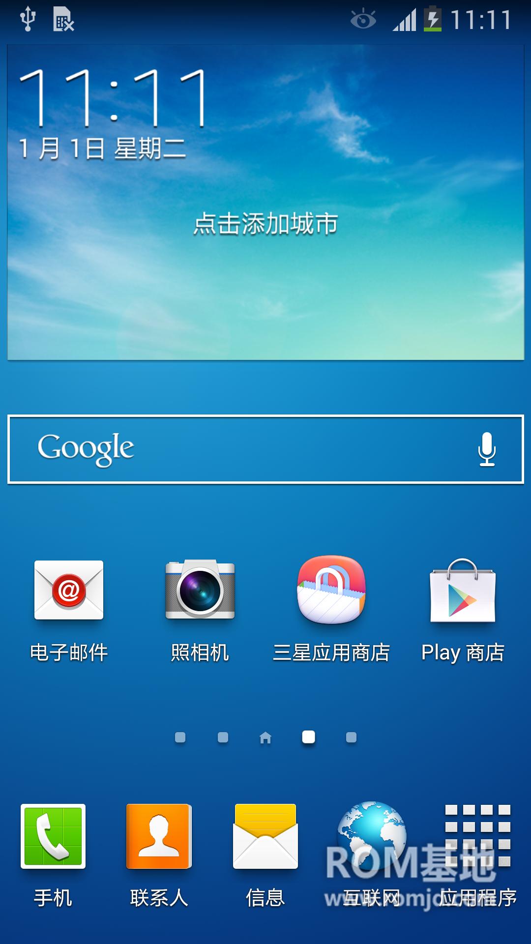 三星 N7100 (Note2) 刷机包 4.3官改精品 极限流畅 更新部分BUG