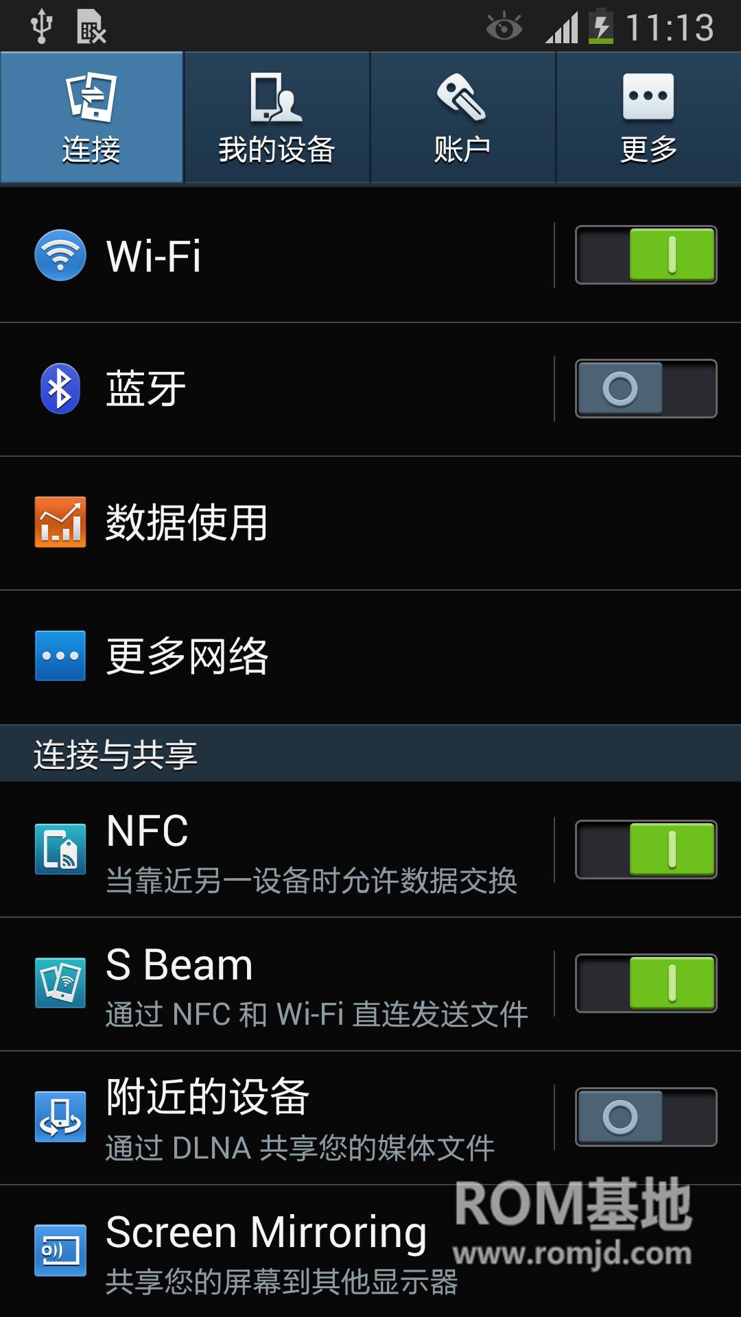 三星 N7100 (Note2) 刷机包 4.3官改精品 极限流畅 更新部分BUGROM刷机包截图