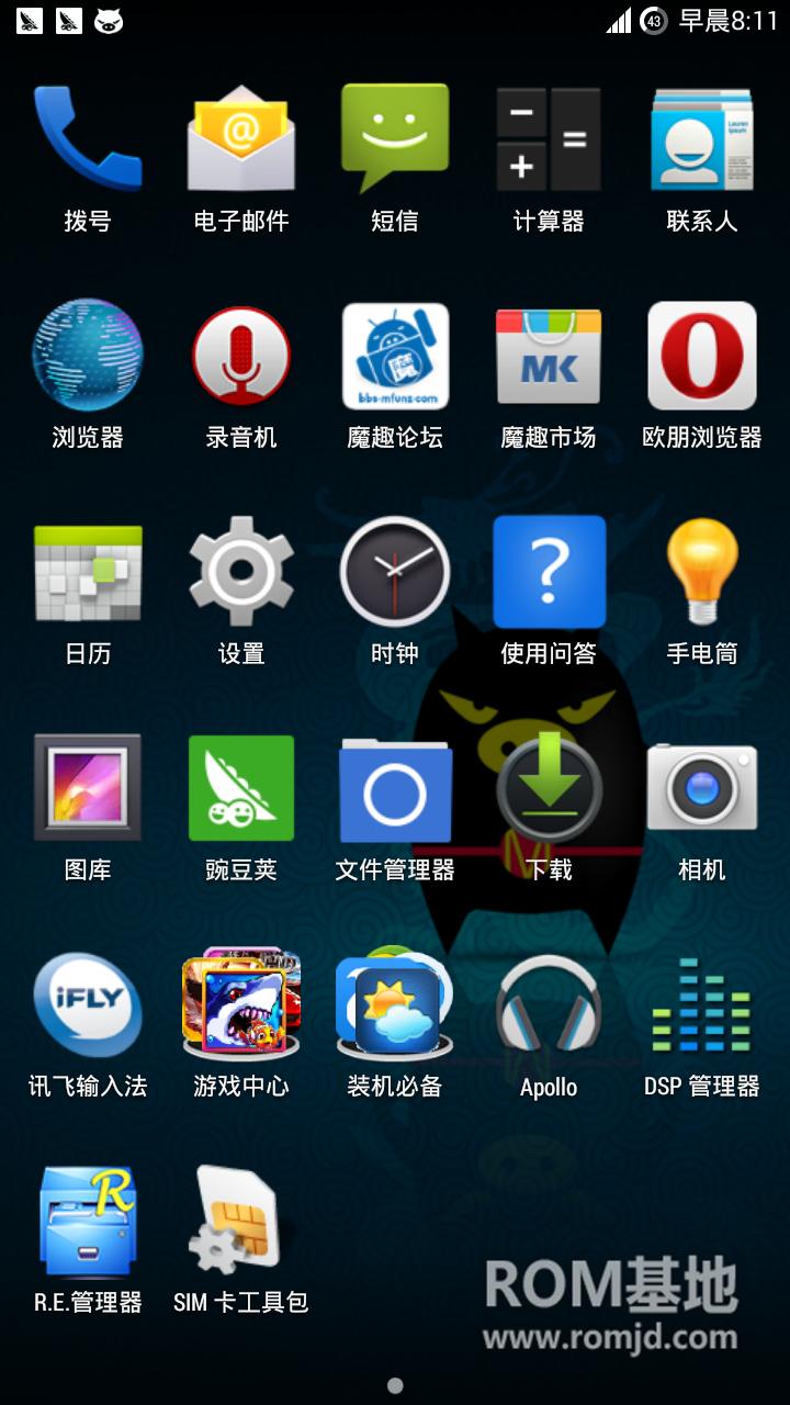 三星 I9505 (Galaxy S4 LTE) rom包【魔趣4.4.2】最新4.19稳定版‖纯净ROM刷机包截图