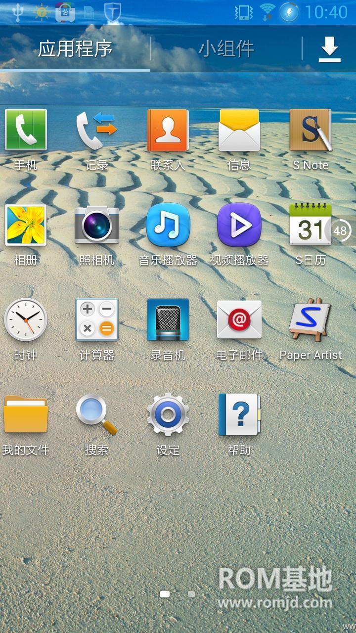 三星 N7102 联通版 刷机包 稳定/省电/优化内存/精简/丝滑珍藏版ROM刷机包下载