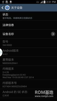 三星 N900(Note3) 刷机包 新蜂V2.6 Android4.4 官方 精简 稳定 省电ROM刷机包下载
