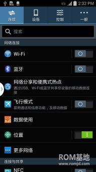 三星 N900(Note3) 刷机包 新蜂V2.6 Android4.4 官方 精简 稳定 省电ROM刷机包截图