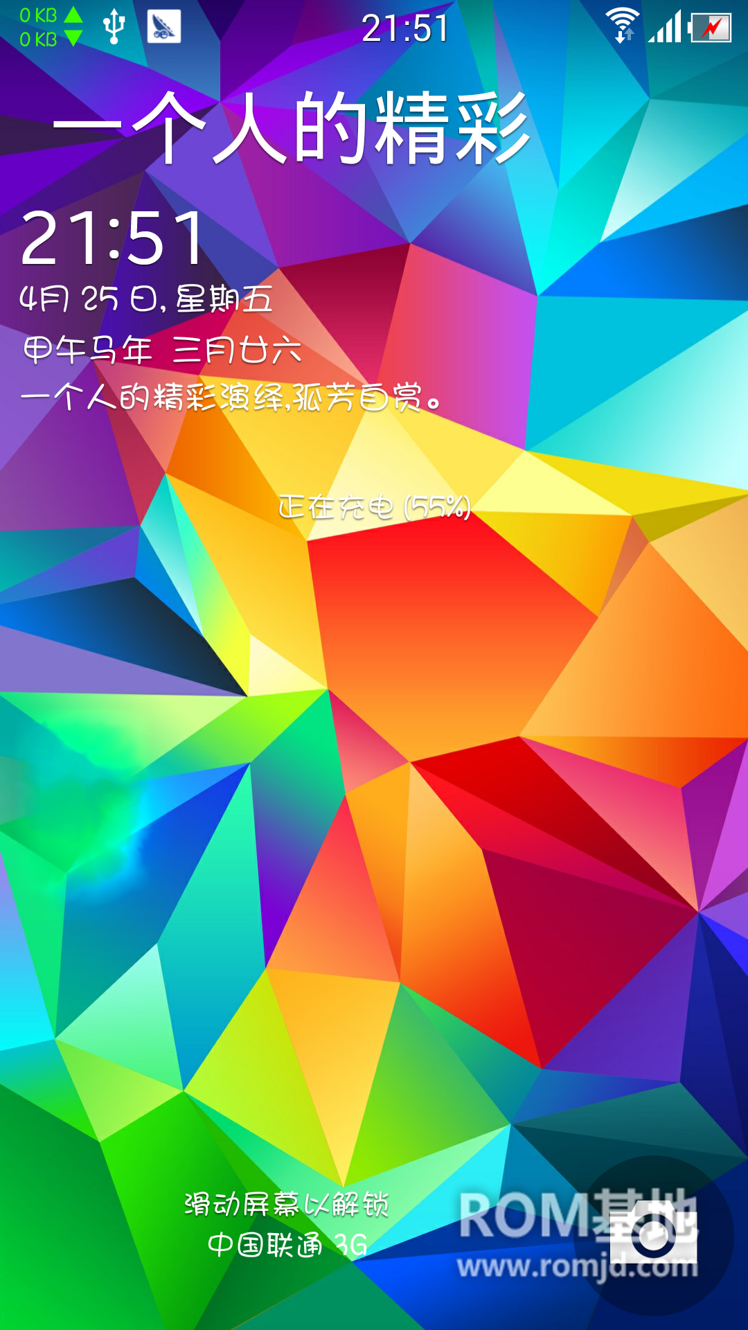 三星 N900 刷机包 _XXUDNC4_V6.2极度精简版+全局Odex分离ROM刷机包下载
