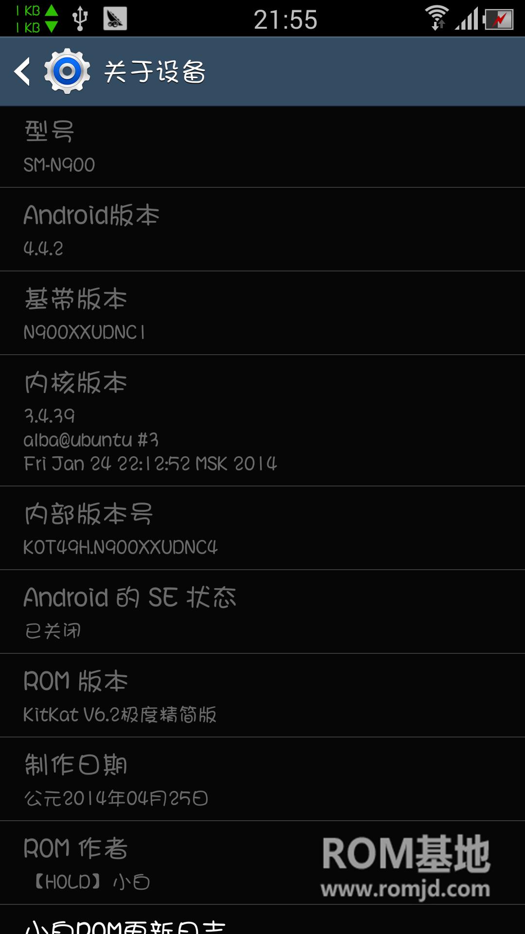 三星 N900 刷机包 _XXUDNC4_V6.2极度精简版+全局Odex分离ROM刷机包截图