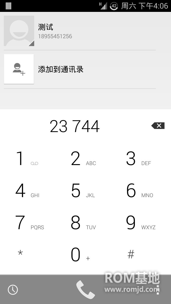 三星 N7100 刷机包 Slimkat B4.6 来去电短信归属地 完美T9拨号 体感拨号 农历等ROM刷机包截图