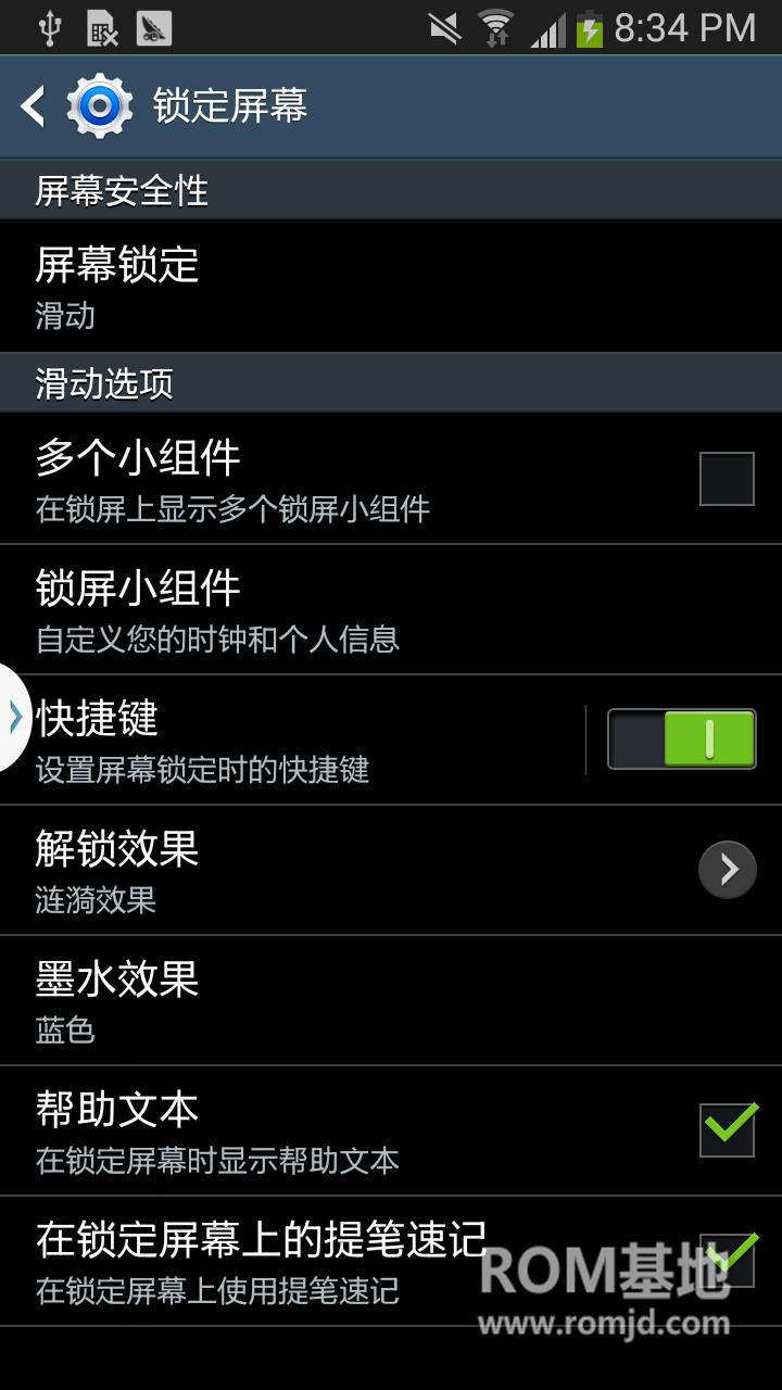 三星 GT-N7100 刷机包 _CHN国行_4.3_ZCUENB1★稳定★流畅★省电★升级★通话录ROM刷机包截图