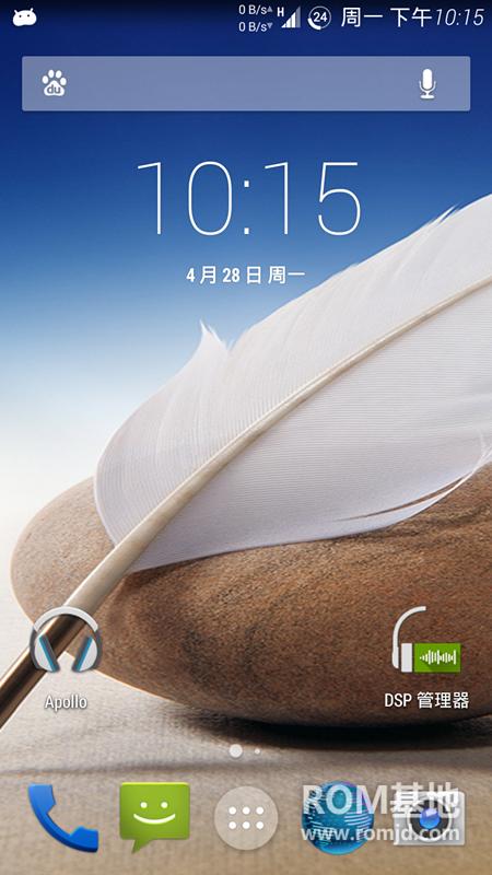 三星 N7100 刷机包 Beanstalk 4.4.285 来去电短信归属 T9拨号 高级功能设置ROM刷机包下载