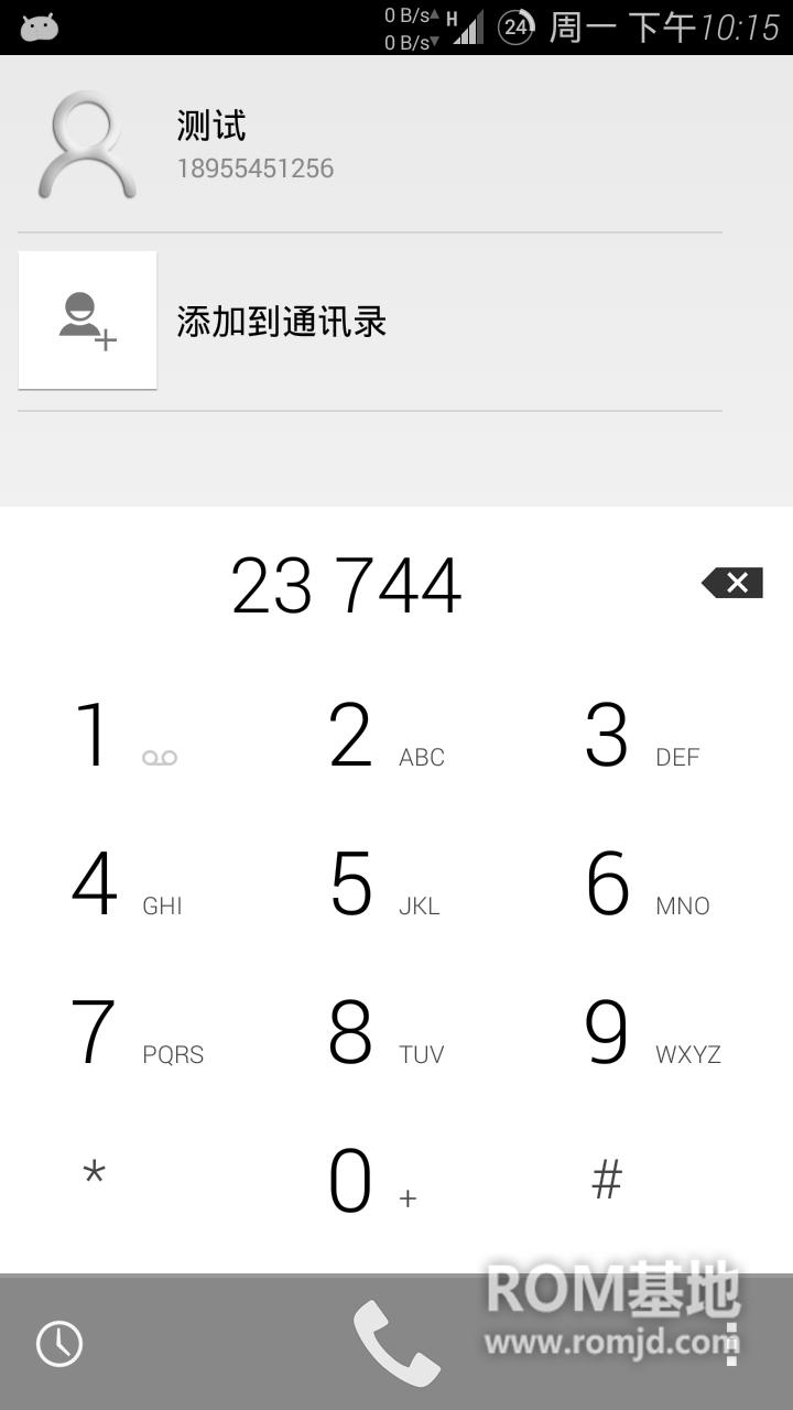 三星 N7100 刷机包 Beanstalk 4.4.285 来去电短信归属 T9拨号 高级功能设置ROM刷机包截图