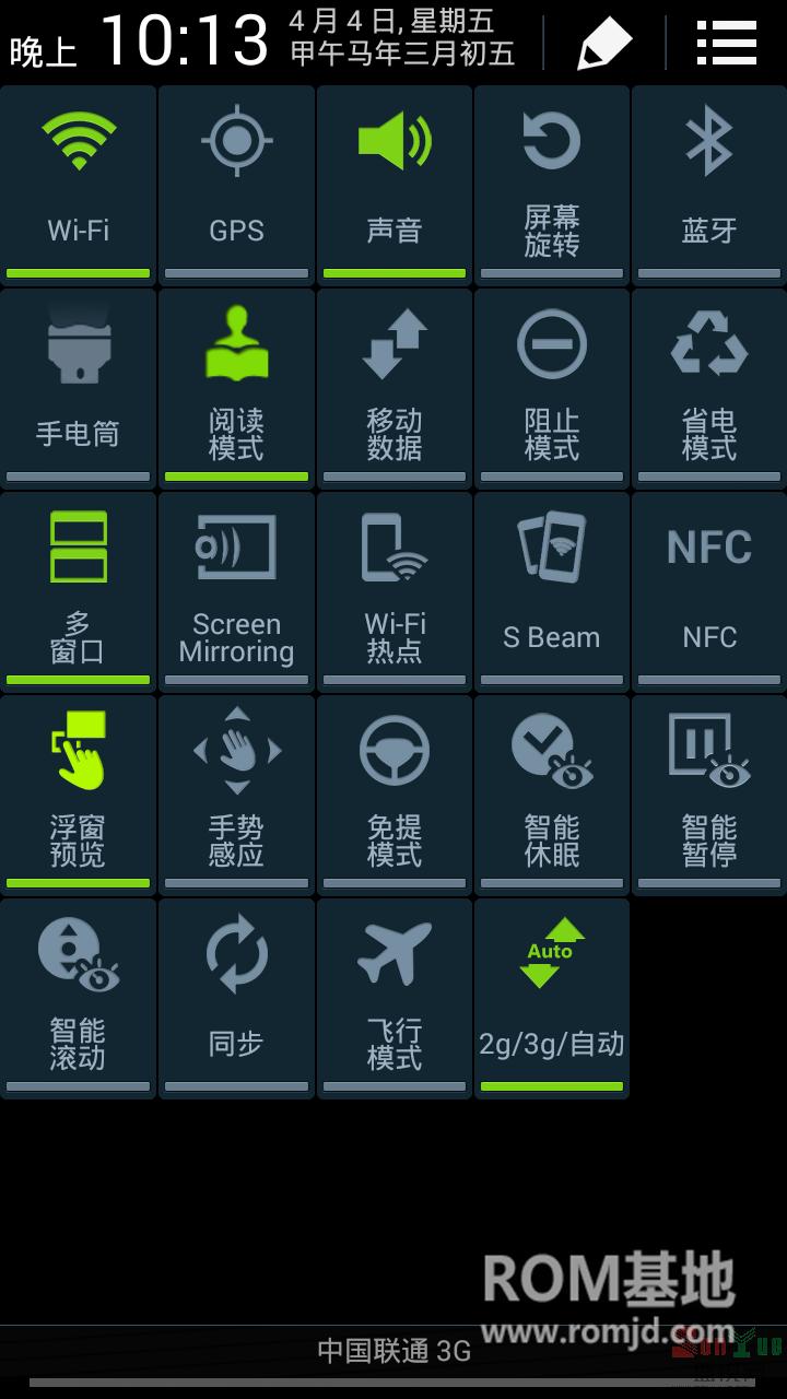 三星 N7100 (Note2) 刷机包 基于GT-N7100_CHN国行_4.3_ZCUEN//BROM刷机包截图
