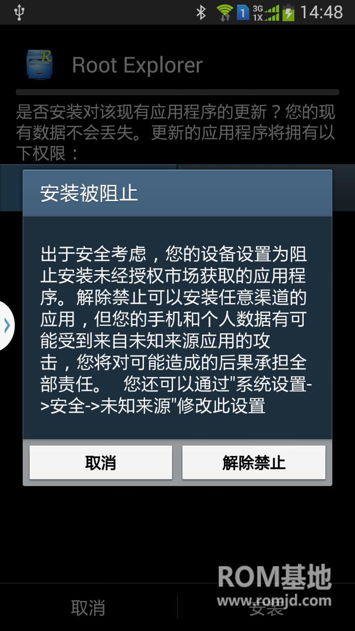 【新蜂】三星 SCH-N719(电信版Note2) 刷机包 V1.0 Android4.3 官方精简