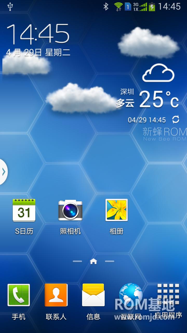 【新蜂】三星 SCH-N719(电信版Note2) 刷机包 V1.0 Android4.3 官方精简ROM刷机包截图