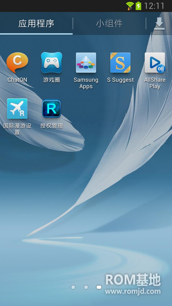 三星 Galaxy Note II N719 刷机包 官方4.1.2 亲测|稳定|流畅版ROM刷机包下载
