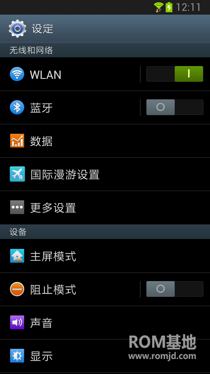 三星 Galaxy Note II N719 刷机包 官方4.1.2 亲测|稳定|流畅版ROM刷机包截图