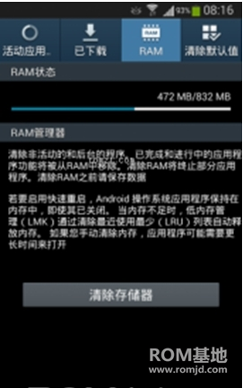 【官方4.3优化ROM】三星 N7100 刷机包 极致精简|稳定|大运存|完美ROOT|添加大量实用ROM刷机包截图