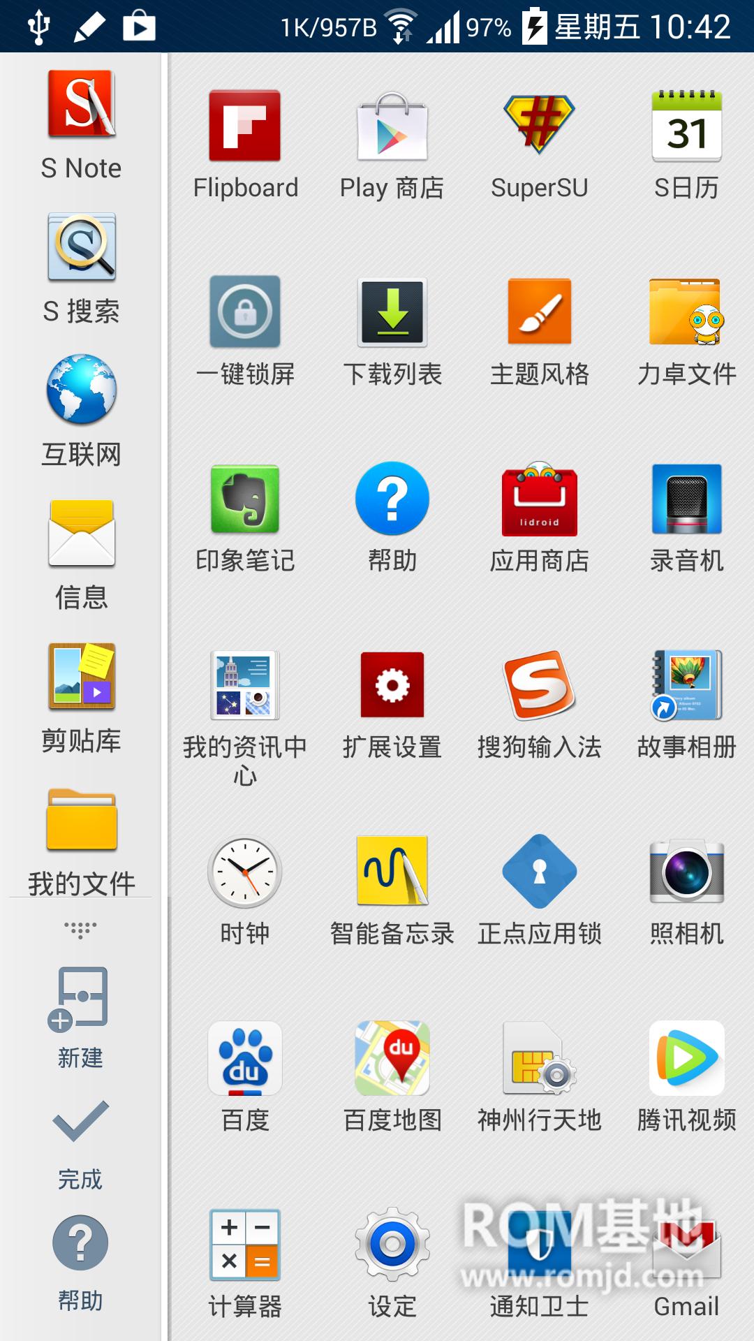 三星 N900(Note3) 刷机包 Lidroid 4.4.2 v2.2/完美ROOT/主题支持/ROM刷机包截图