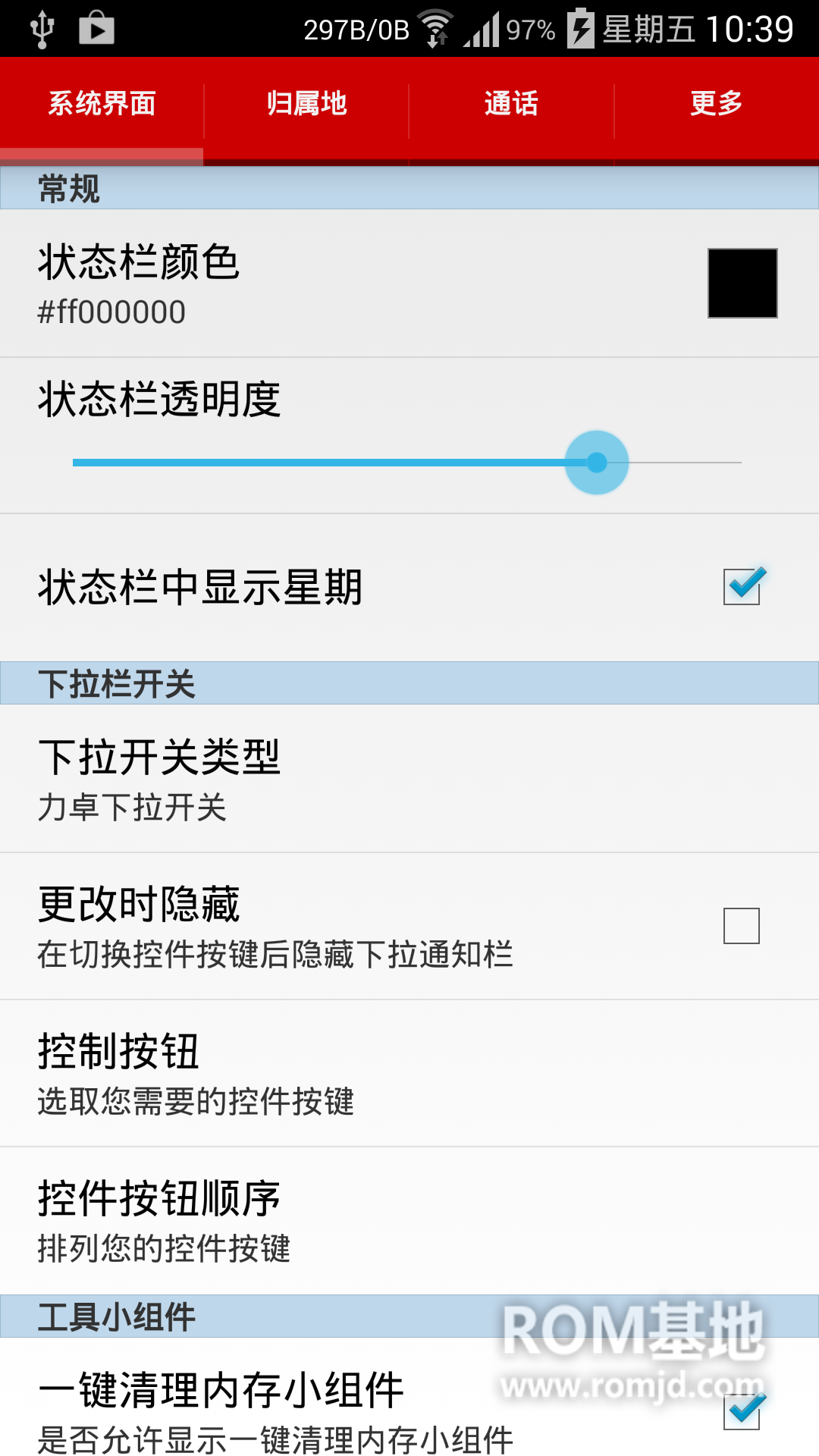 三星 N9006(Note3) 刷机包 Lidroid N9005/6/8 4.4.2 v2.2/完ROM刷机包截图