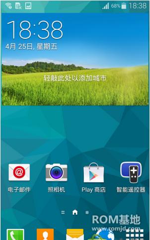 三星 G9008V 刷机包 基于最新官方4.4.2系统制作,超级自定义 V2优化版ROM刷机包截图