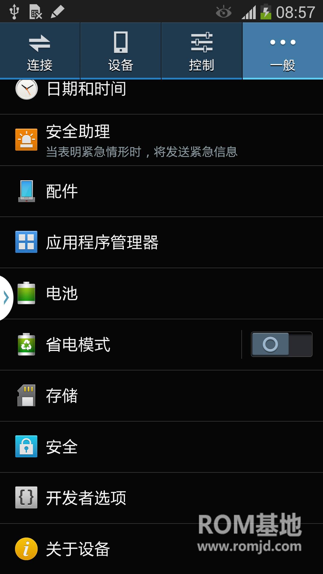 三星 N900(Note3) 刷机包 基于官方精简ROM 4.4.2 亲测|流畅|省电|稳定版ROM刷机包截图
