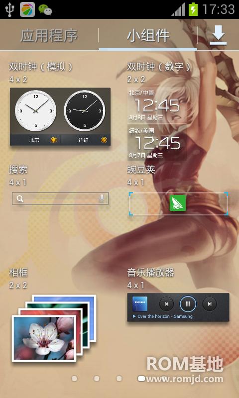 三星 N7100 (Note2) 刷机包 基于官方 4.1.2 亲测|流畅|省电|稳定版ROM刷机包截图