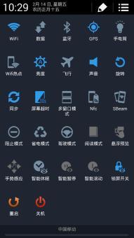 三星 N9006(Note3) 刷机包 Lidroid N9006 4.4.2 v2.3/完美ROO
